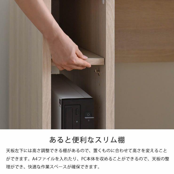 シンプルなパソコンデスク120cm幅_詳細06