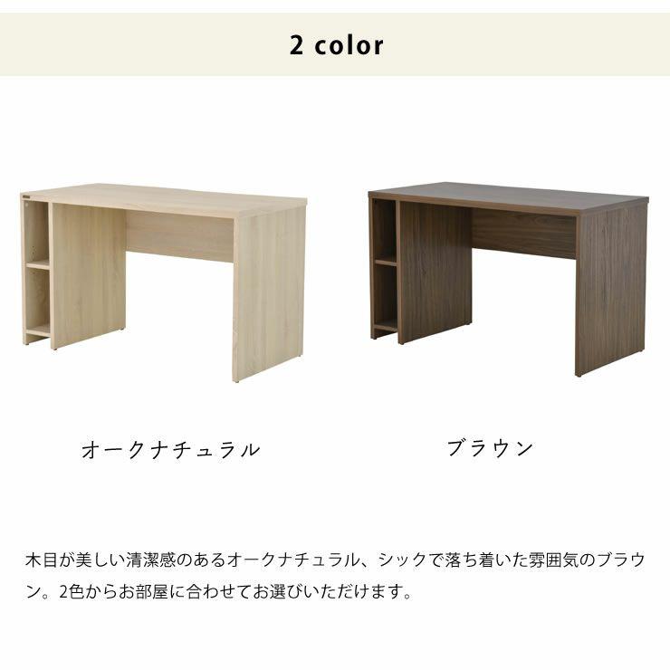 シンプルなパソコンデスク120cm幅_詳細11