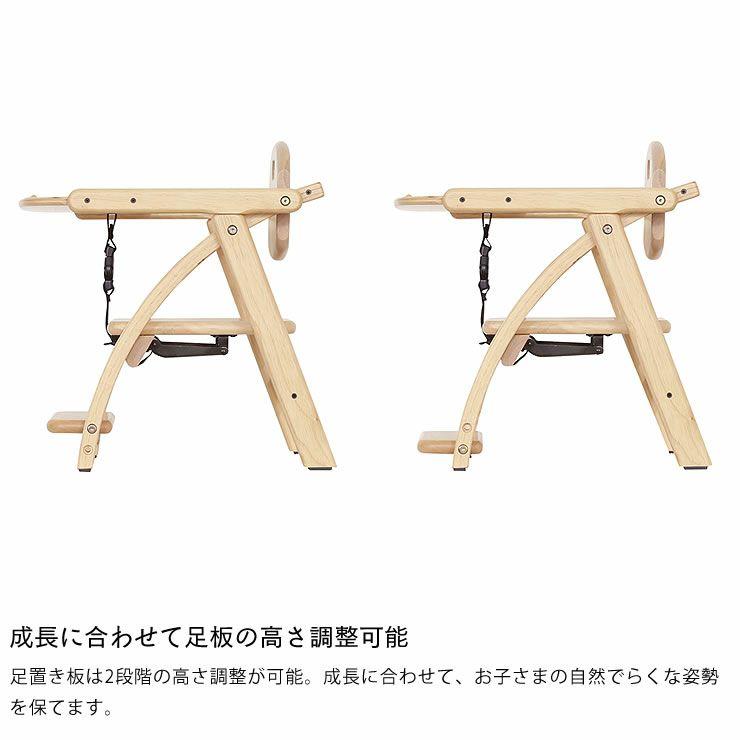 アーチ木製ローチェアarch yamatoya(大和屋)_詳細06