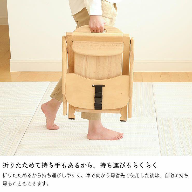 アーチ木製ローチェアarch yamatoya(大和屋)_詳細07