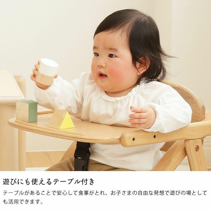 アーチ木製ローチェアarch yamatoya(大和屋)_詳細08
