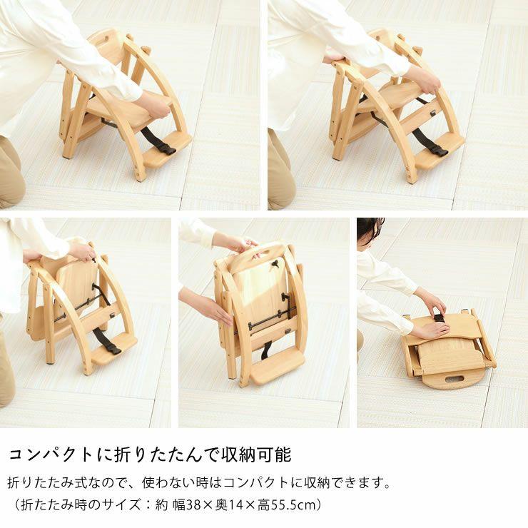 アーチ木製ローチェアarch yamatoya(大和屋)_詳細10