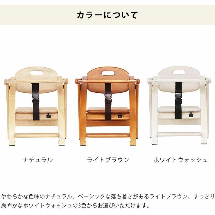 アーチ木製ローチェアarch yamatoya(大和屋)_詳細11