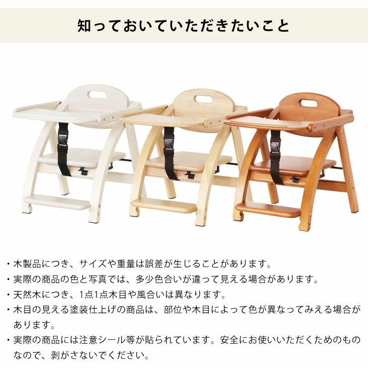 アーチ木製ローチェアarch yamatoya(大和屋)_詳細13