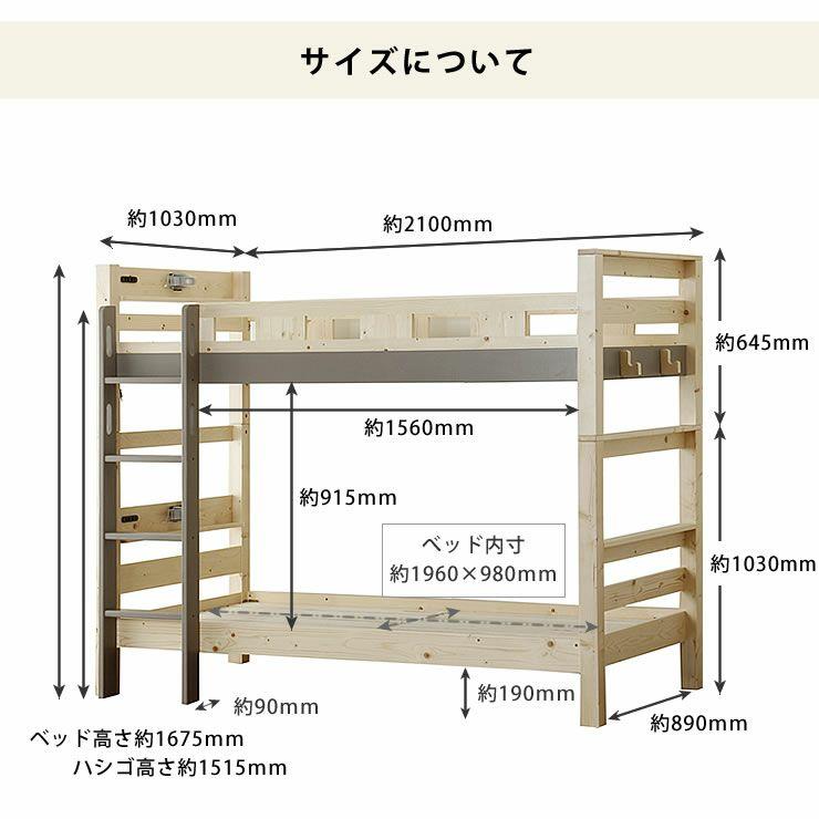 おしゃれな見た目かつ高耐荷重で安心安全の二段ベッド_詳細16