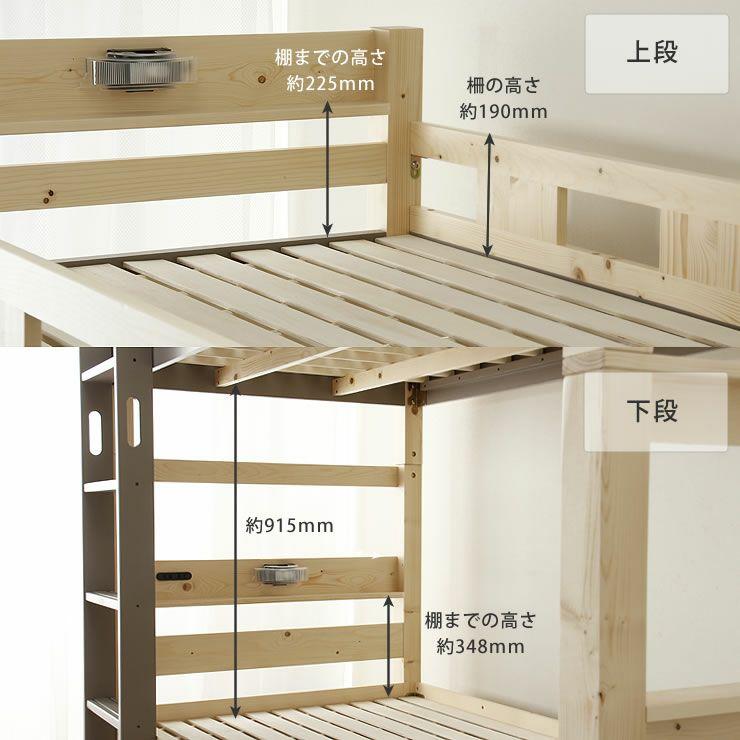 おしゃれな見た目かつ高耐荷重で安心安全の二段ベッド_詳細17