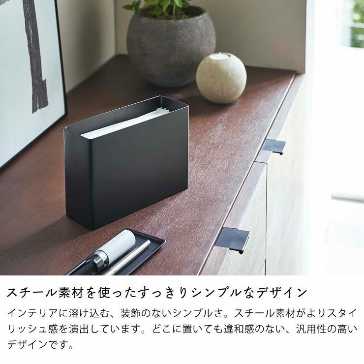 山崎実業マグネットマスクホルダー_詳細05