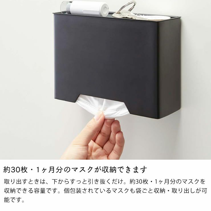 山崎実業マグネットマスクホルダー_詳細07