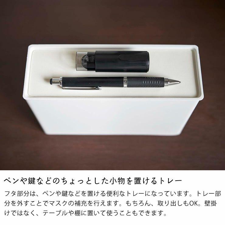 山崎実業マグネットマスクホルダー_詳細08