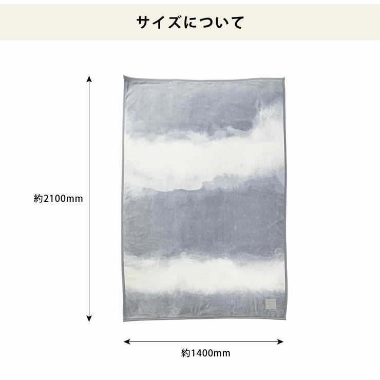 LOOM&SPOOL/FLOOD OF LIGHT(フルード・オブ・ライト)コットンニューマイヤー毛布シングルサイズ_詳細14
