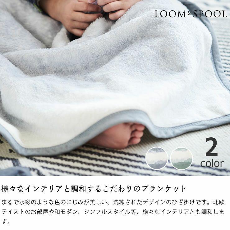 LOOM&SPOOL/FLOOD OF LIGHT(フルード・オブ・ライト)コットンニューマイヤーブランケットSサイズ_詳細04
