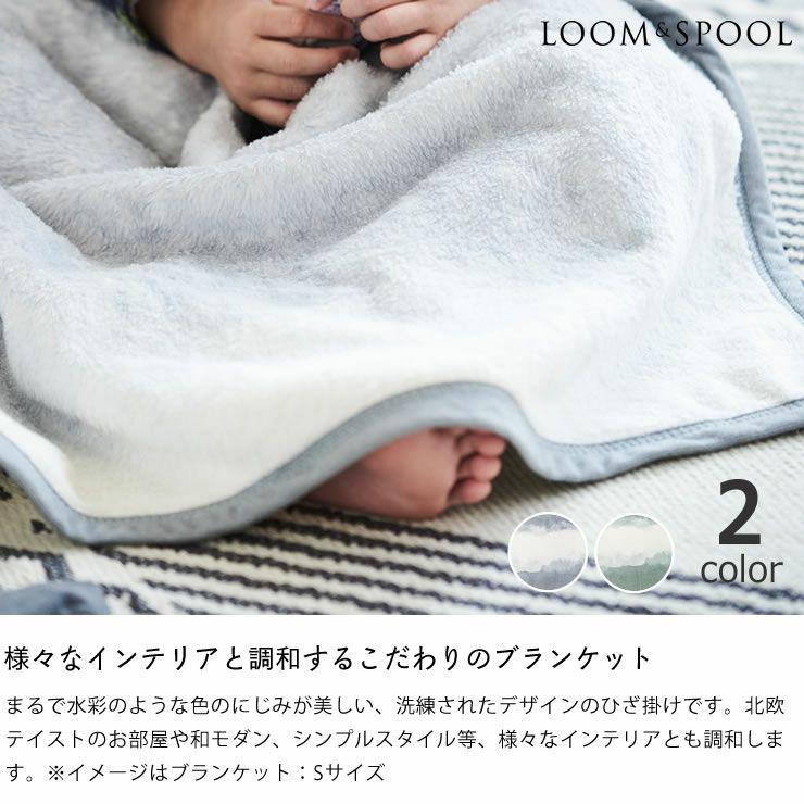 LOOM&SPOOL/FLOOD OF LIGHT(フルード・オブ・ライト)コットンニューマイヤーブランケットLサイズ_詳細04