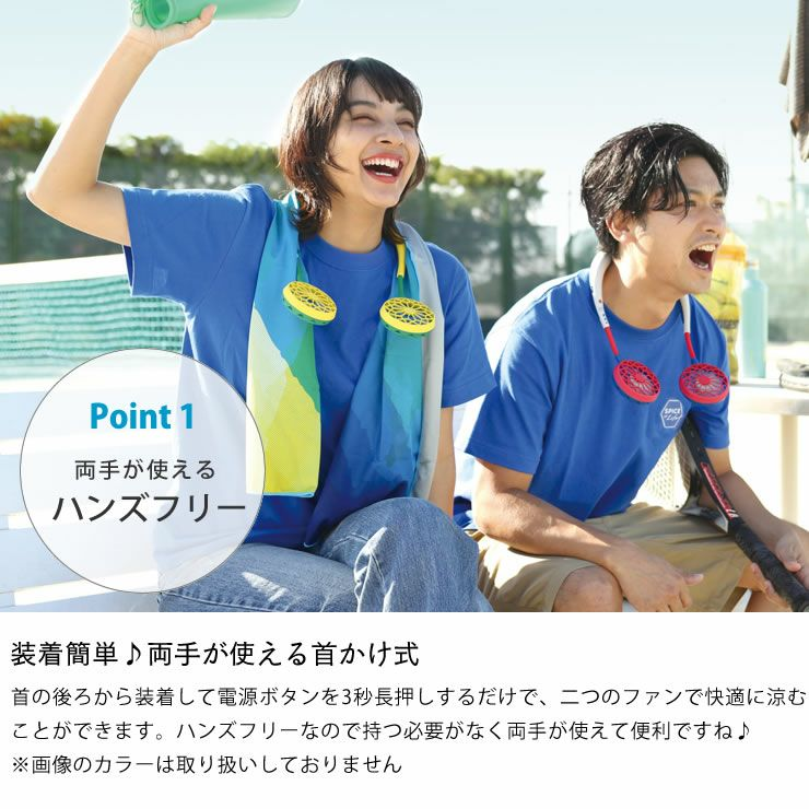 ポータブル扇風機 WFAN Hands-Free ver.2.0(ダブルファン ハンズフリー)_詳細05