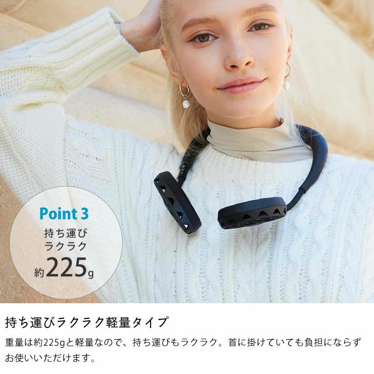ポータブル扇風機 WFAN Hands-Free ver.2.0(ダブルファン ハンズフリー)_詳細07