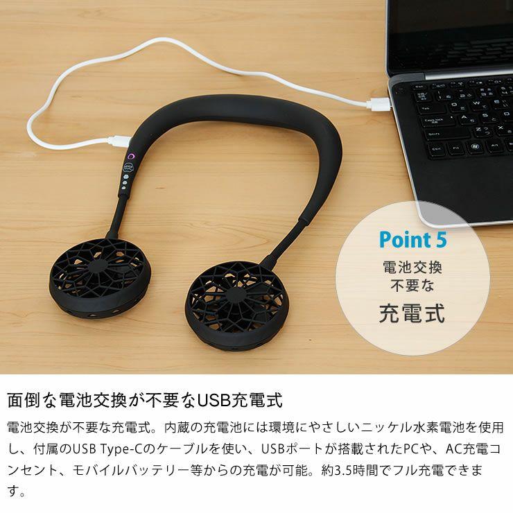 ポータブル扇風機 WFAN Hands-Free ver.2.0(ダブルファン ハンズフリー)_詳細09