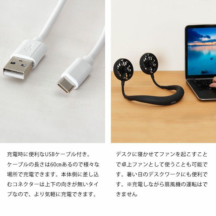 ポータブル扇風機 WFAN Hands-Free ver.2.0(ダブルファン ハンズフリー)_詳細12
