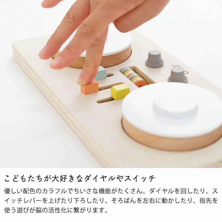 ターンテーブル型楽器のおもちゃ「dou?」LITTLEDJ 木のおもちゃ_詳細06