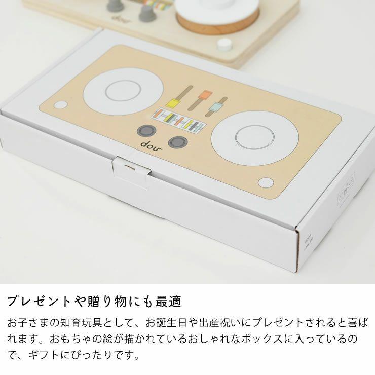 ターンテーブル型楽器のおもちゃ「dou?」LITTLEDJ 木のおもちゃ_詳細07