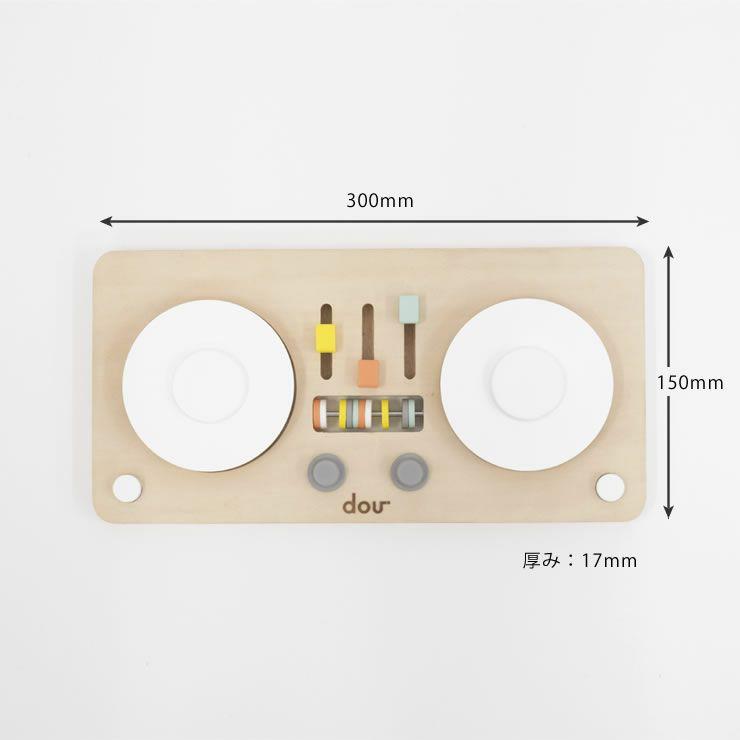 ターンテーブル型楽器のおもちゃ「dou?」LITTLEDJ 木のおもちゃ_詳細09