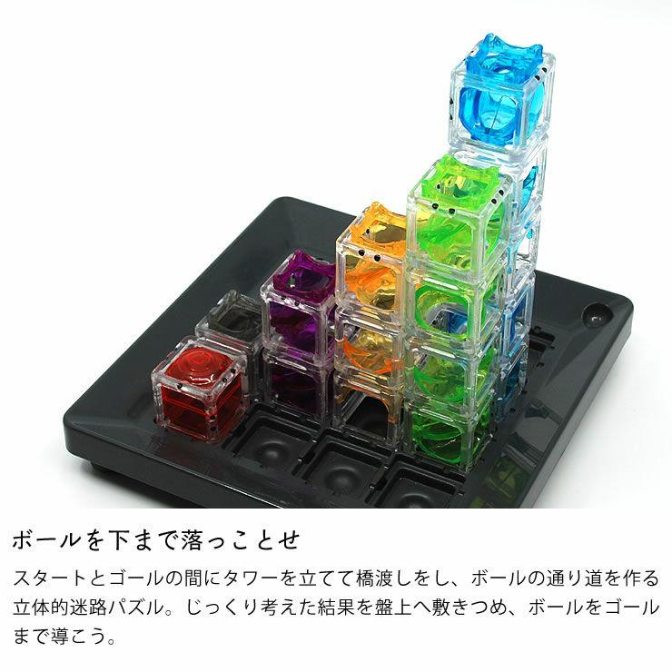 ThinkFun(シンクファン) Gravity Maze グラビティ・メイズ (オリジナル問題カード付)_詳細06