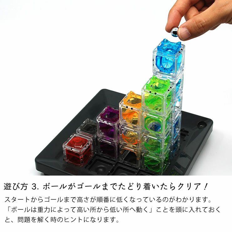 ThinkFun(シンクファン) Gravity Maze グラビティ・メイズ (オリジナル問題カード付)_詳細09