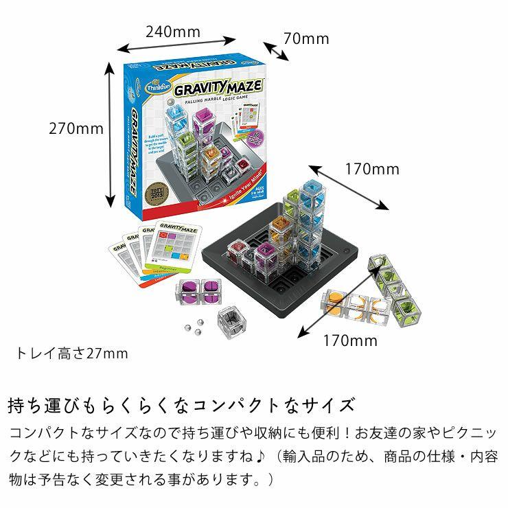 ThinkFun(シンクファン) Gravity Maze グラビティ・メイズ (オリジナル問題カード付)_詳細13