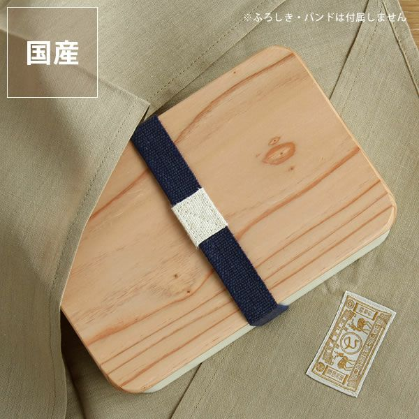 中川政七商店ごはん粒のつきにくい弁当箱木蓋_詳細01