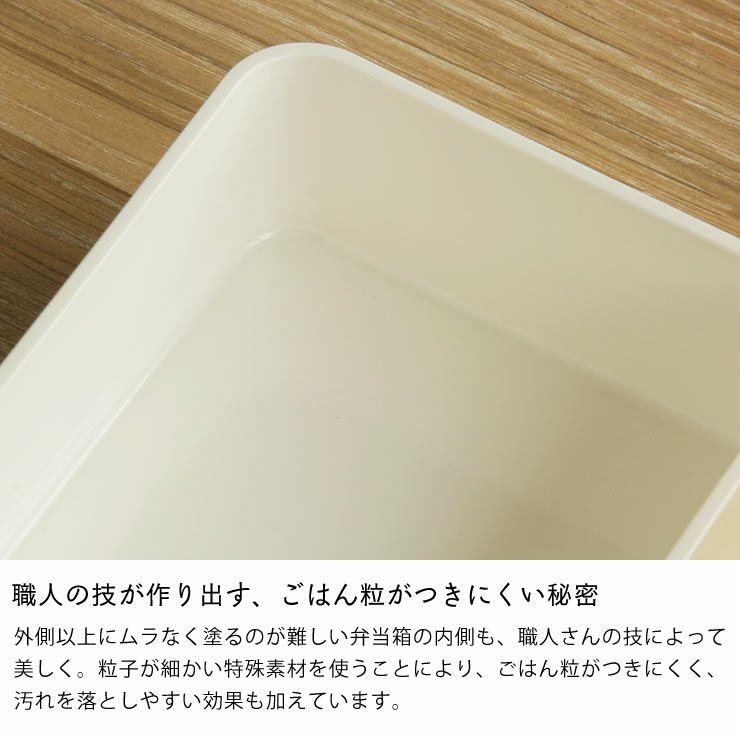 中川政七商店ごはん粒のつきにくい弁当箱木蓋_詳細06