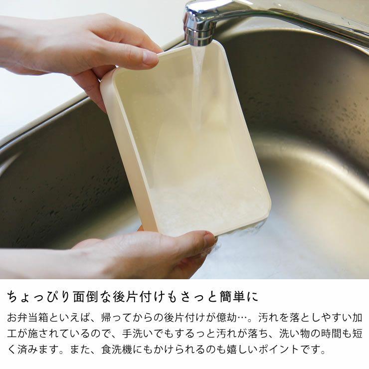 中川政七商店ごはん粒のつきにくい弁当箱木蓋_詳細07