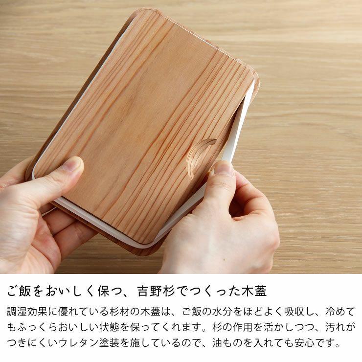 中川政七商店ごはん粒のつきにくい弁当箱木蓋_詳細09