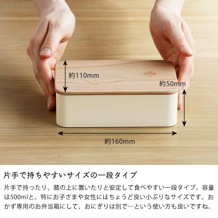中川政七商店ごはん粒のつきにくい弁当箱木蓋_詳細10