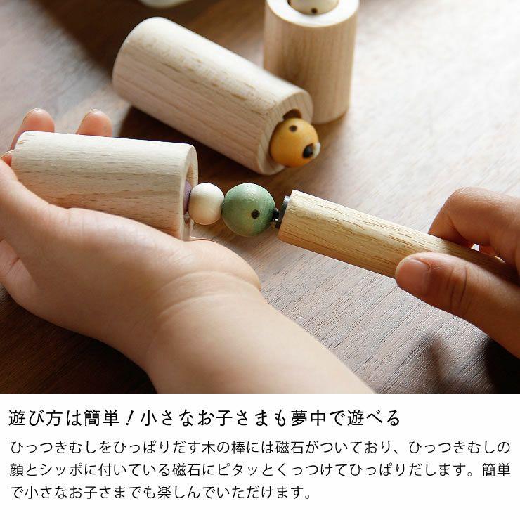 夢工房ももたろう木のおもちゃ「むしのあな」_詳細05