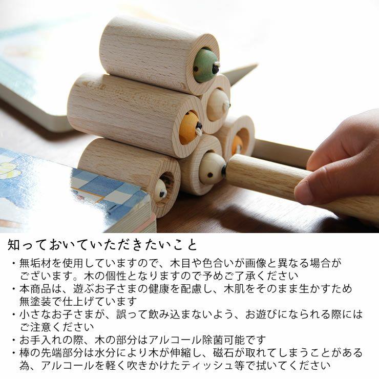 夢工房ももたろう木のおもちゃ「むしのあな」_詳細09
