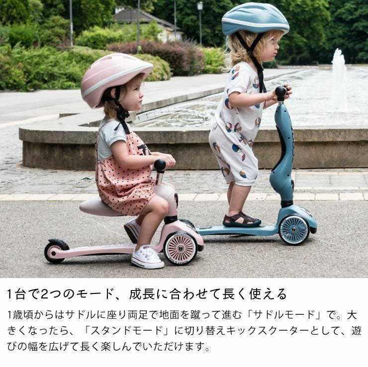 スクート&ライドハイウェイキック1「Scoot&Ride」highwaykick1 キッズスクーター_詳細07