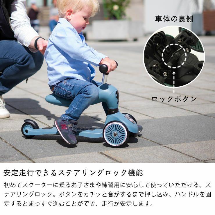 スクート&ライドハイウェイキック1「Scoot&Ride」highwaykick1 キッズスクーター_詳細10