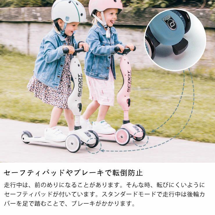 スクート&ライドハイウェイキック1「Scoot&Ride」highwaykick1 キッズスクーター_詳細11