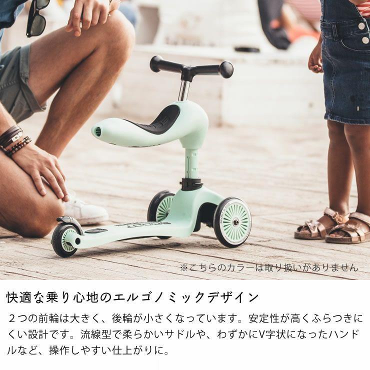 スクート&ライドハイウェイキック1「Scoot&Ride」highwaykick1 キッズスクーター_詳細12