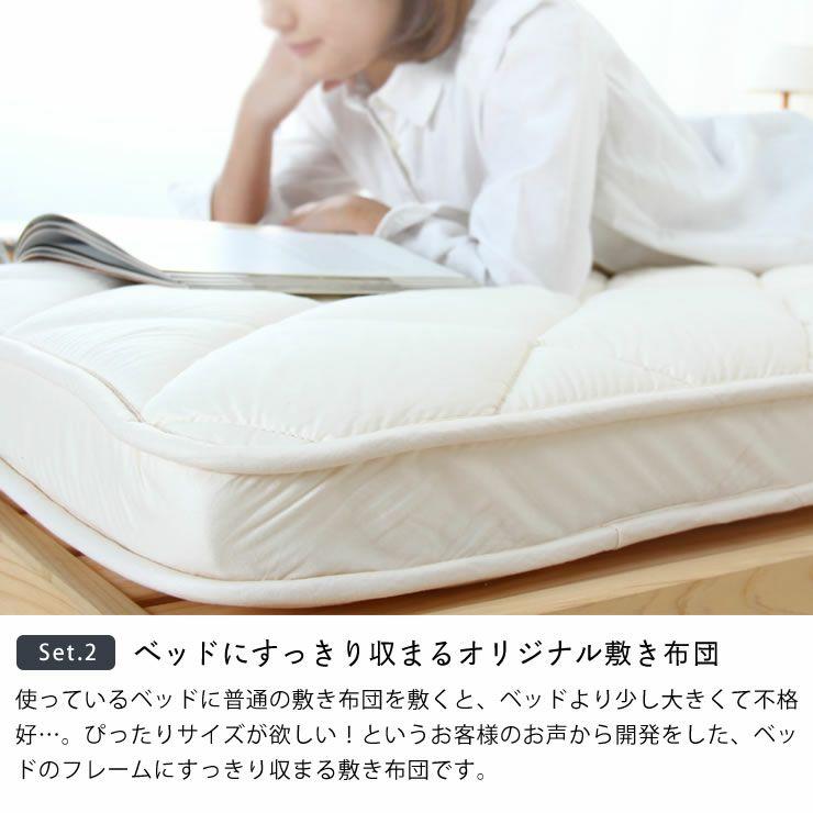 組み立て簡単!シンプル桐すのこベッド+ぴったりサイズ敷き布団ダブルサイズ2点セット_詳細03