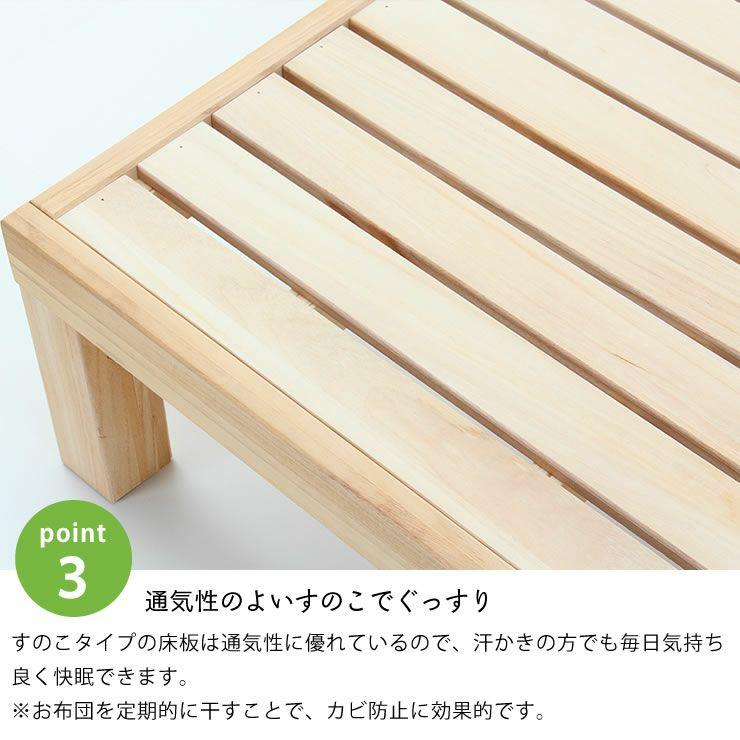 組み立て簡単!シンプル桐すのこベッド+ぴったりサイズ敷き布団ダブルサイズ2点セット_詳細09