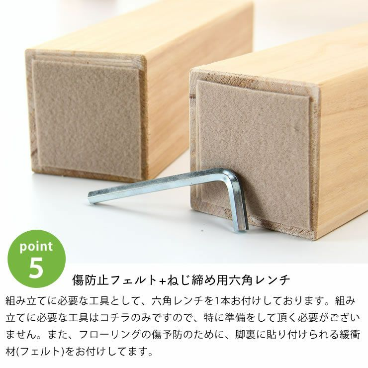 組み立て簡単!シンプル桐すのこベッド+ぴったりサイズ敷き布団ダブルサイズ2点セット_詳細11