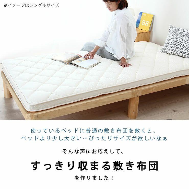 組み立て簡単!シンプル桐すのこベッド+ぴったりサイズ敷き布団ダブルサイズ2点セット_詳細13