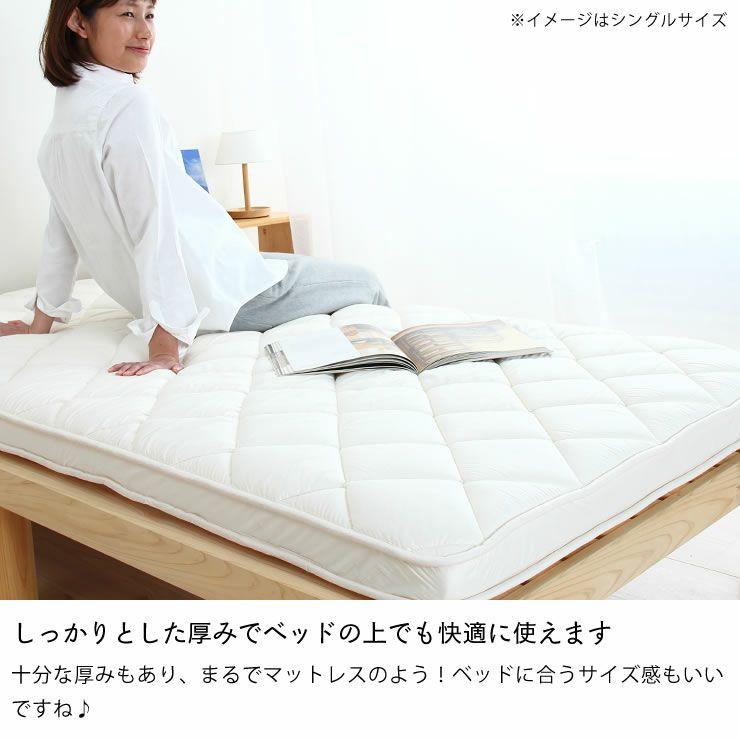 組み立て簡単!シンプル桐すのこベッド+ぴったりサイズ敷き布団ダブルサイズ2点セット_詳細14