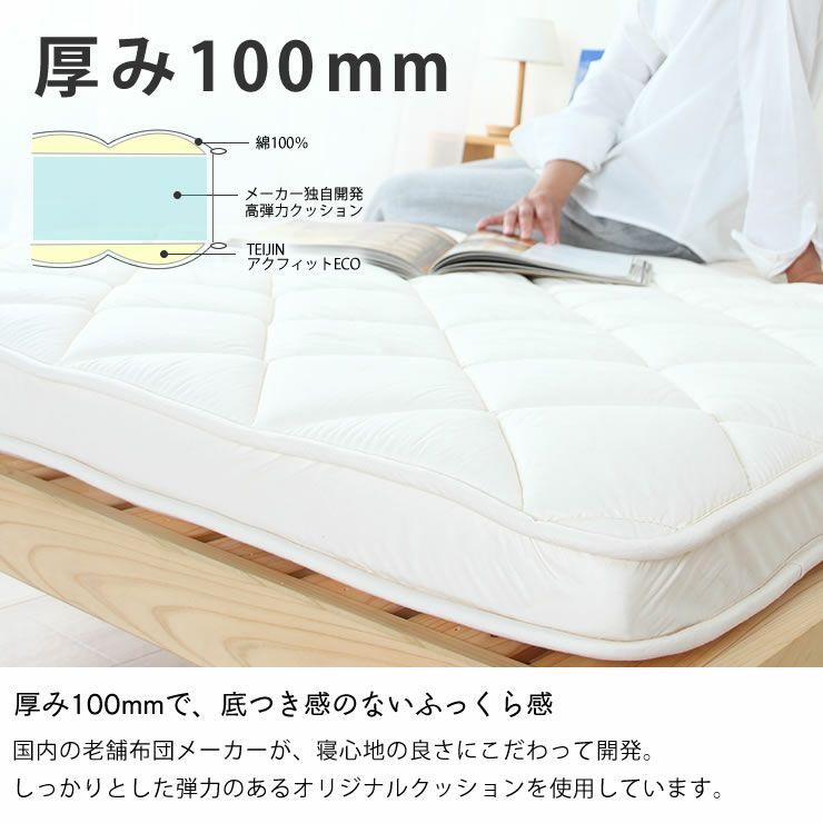 組み立て簡単!シンプル桐すのこベッド+ぴったりサイズ敷き布団ダブルサイズ2点セット_詳細15
