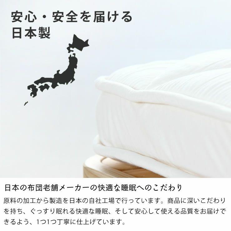 組み立て簡単!シンプル桐すのこベッド+ぴったりサイズ敷き布団ダブルサイズ2点セット_詳細16
