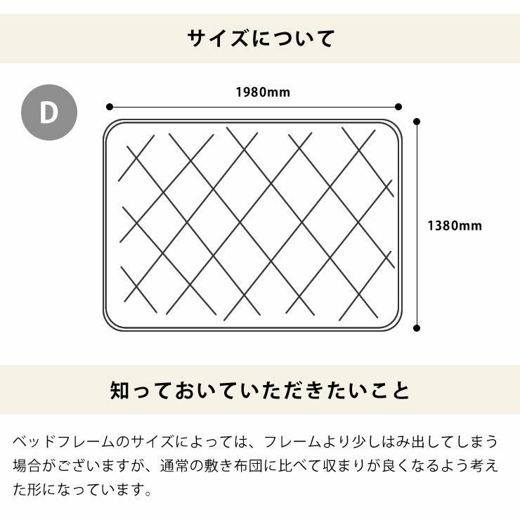 組み立て簡単!シンプル桐すのこベッド+ぴったりサイズ敷き布団ダブルサイズ2点セット_詳細18