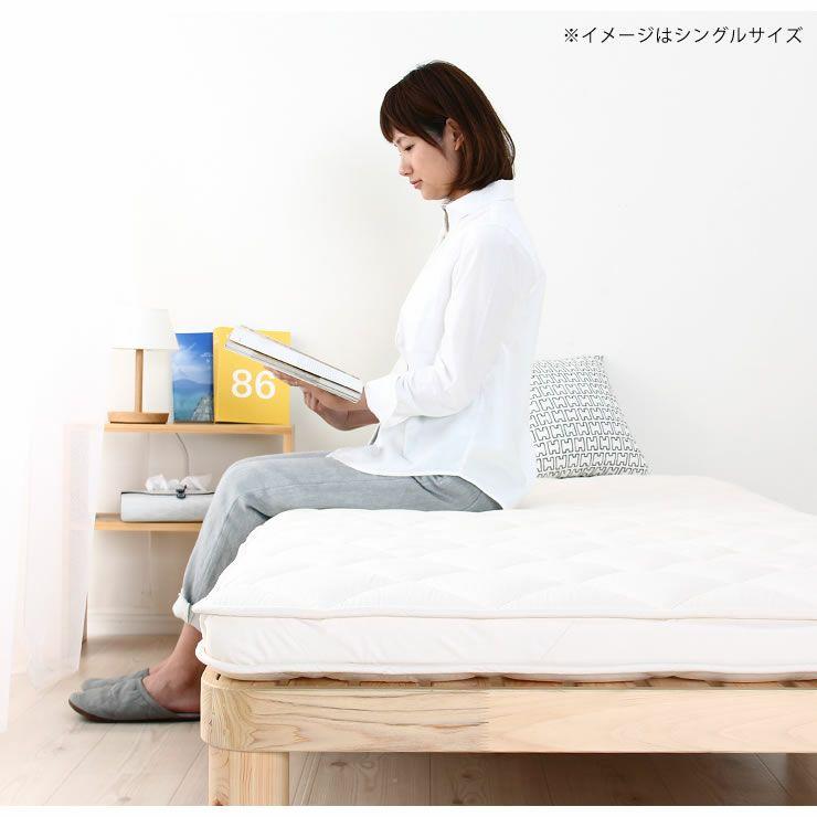 組み立て簡単!シンプル桐すのこベッド+ぴったりサイズ敷き布団ダブルサイズ2点セット_詳細19