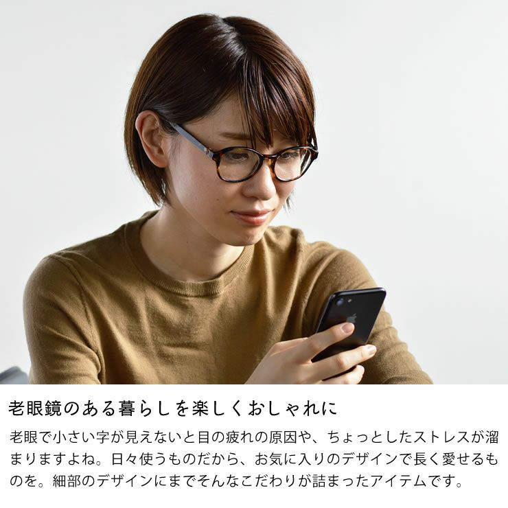 Hava a look(ハブ・ア・ルック)リーディンググラス・老眼鏡CIRCLE(サークル)_詳細05