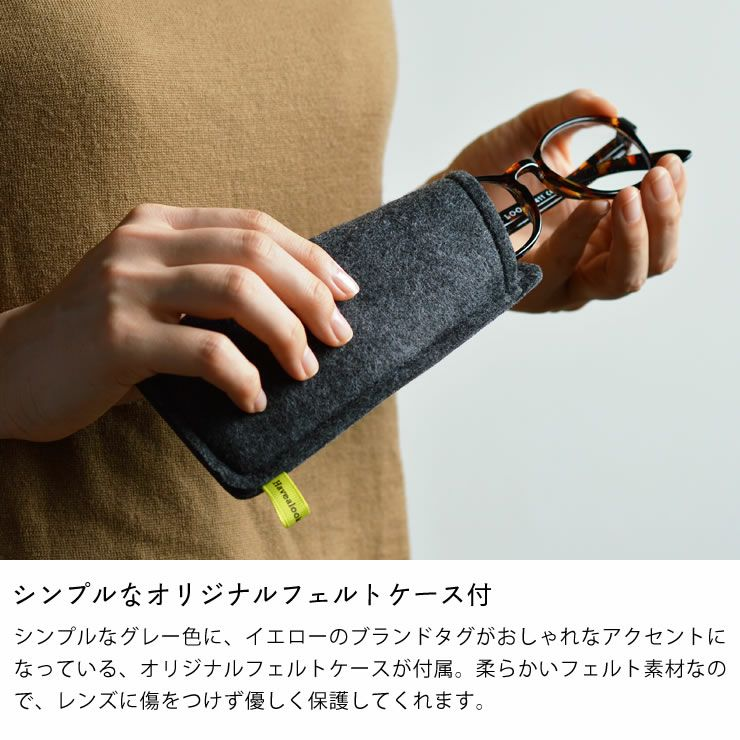 Hava a look(ハブ・ア・ルック)リーディンググラス・老眼鏡CIRCLE(サークル)_詳細11