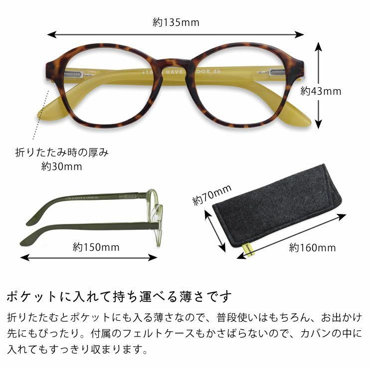 Hava a look(ハブ・ア・ルック)リーディンググラス・老眼鏡CIRCLE(サークル)_詳細12