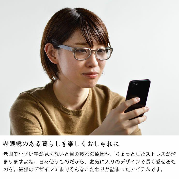 Hava a look(ハブ・ア・ルック)リーディンググラス・老眼鏡URBAN(アーバン)_詳細05